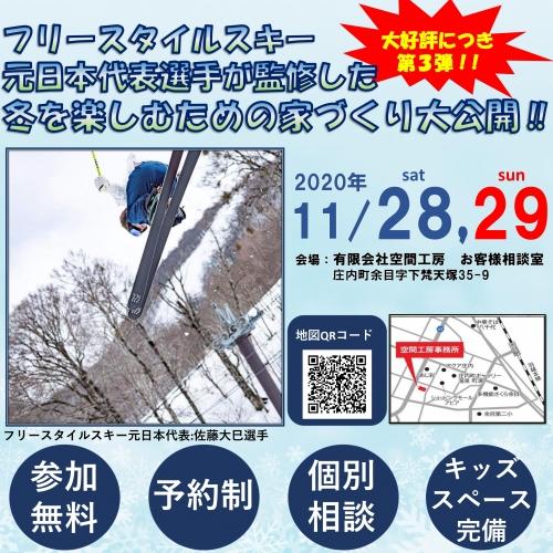 プレゼンテーション3_page-0001.jpg